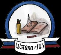 logo_SCUOLA193